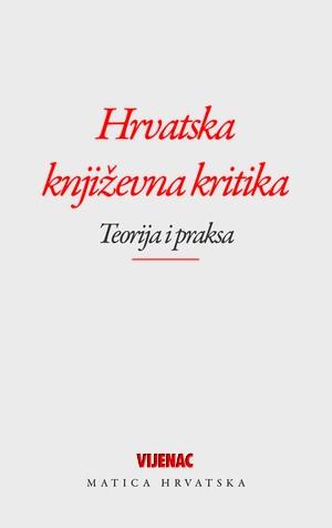 Hrvatska književna kritika