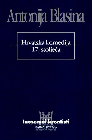 Hrvatska komedija 17. stoljeća