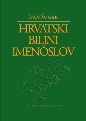 Hrvatski biljni imenoslov