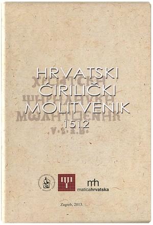 Hrvatski ćirilički molitvenik 1512.