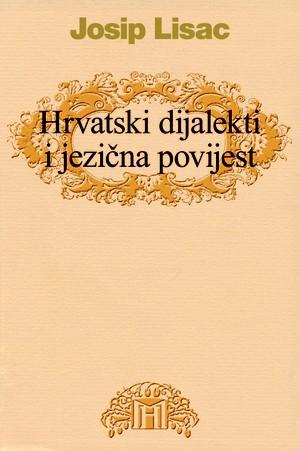 Hrvatski dijalekti i jezična povijest