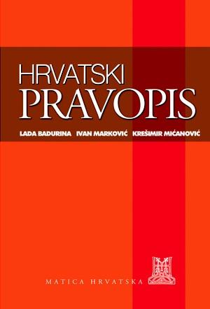 Hrvatski pravopis
