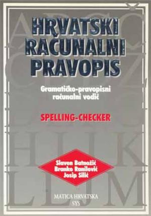 Hrvatski računalni pravopis