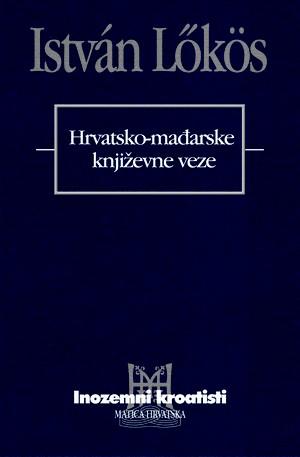 Hrvatsko-mađarske književne veze