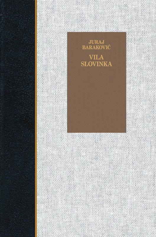 Matica Hrvatska Knjige Izbor Pjesama
