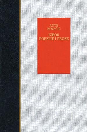 Izbor poezije i proze