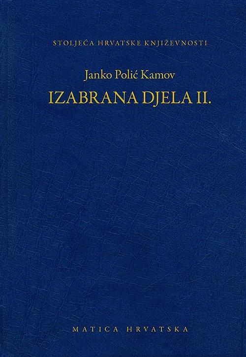 Pablo Neruda knjige