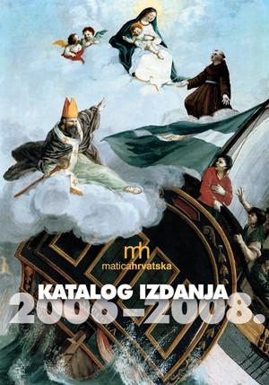 Katalog i cjenik izdanja Matice hrvatske