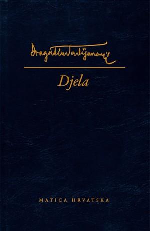 Knjiga o hrvatskim piscima