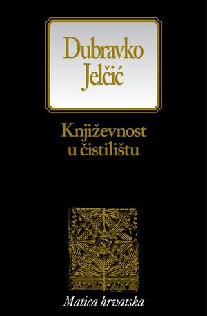 Književnost u čistilištu