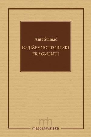 Književnoteorijski fragmenti