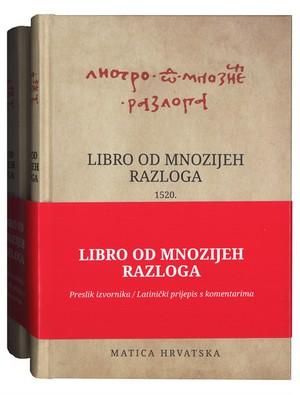 Libro od mnozijeh razloga