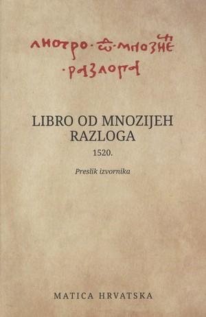 Libro od mnozijeh razloga 1520.