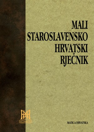 Mali staroslavensko-hrvatski rječnik