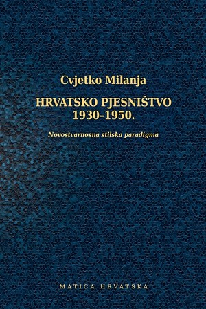 Hrvatsko pjesništvo 1930–1950.