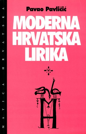 Moderna hrvatska lirika