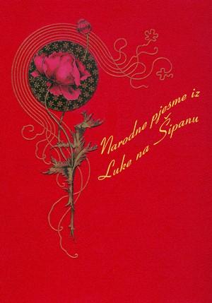 Narodne pjesme iz Luke na Šipanu