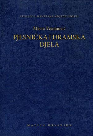 Pjesnička i dramska djela