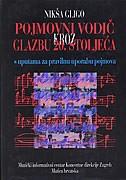 Pojmovni vodič kroz glazbu 20. stoljeća
