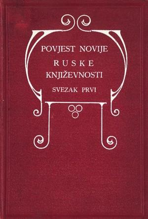 Povijest novije ruske književnosti