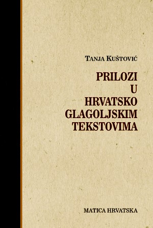 Prilozi u  hrvatskoglagoljskim tekstovima