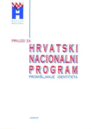 Prilozi za hrvatski nacionalni program
