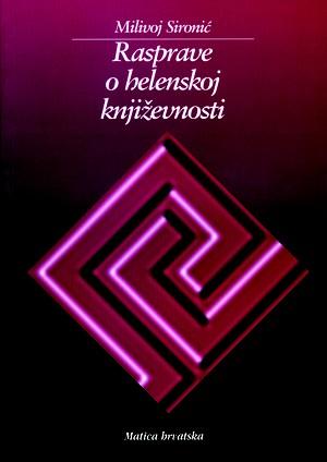 Rasprave o helenskoj književnosti