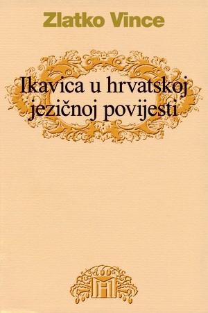 Rasprave o jeziku bačkih Hrvata