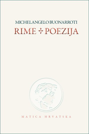 Rime. Poezija
