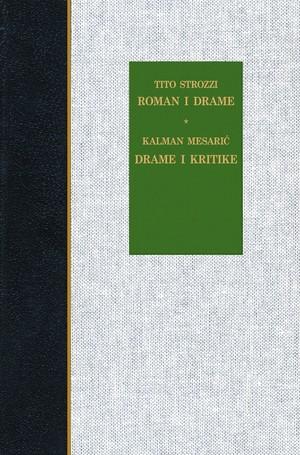 Roman i drame / Drame i kritike