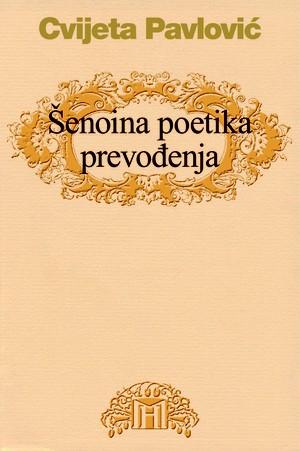 Šenoina poetika prevođenja