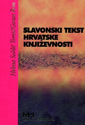 Slavonski tekst hrvatske književnosti