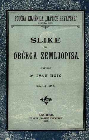 Slike iz obćega zemljopisa I.