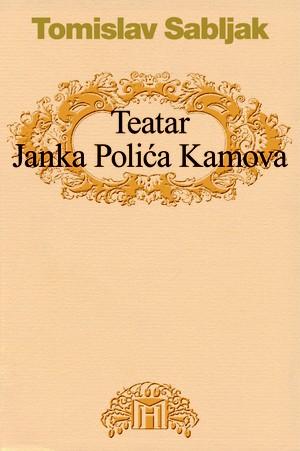 Teatar Janka Polića Kamova