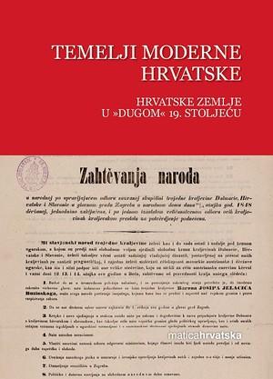 Temelji moderne Hrvatske