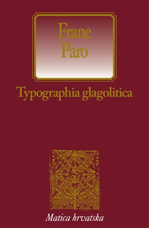 Tipographia glagolitica