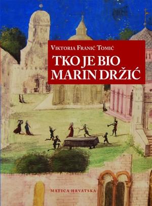 Tko je bio Marin Držić