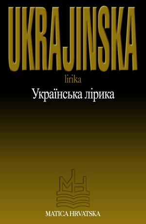Ukrajinska lirika / Ukrainska lirika