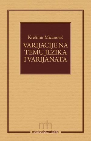 Varijacije na temu jezika i varijanata
