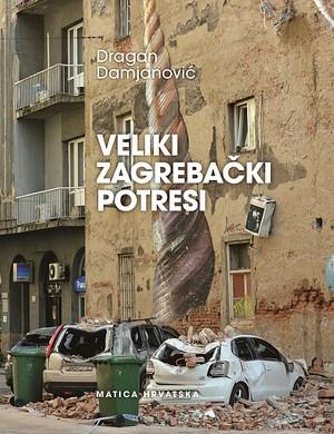 Veliki zagrebački potresi