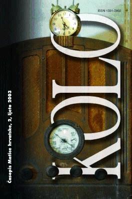 2, 2003.