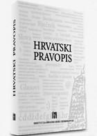 Novi hrvatski pravopis