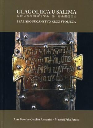 Glagoljica u Salima i saljsko pučanstvo kroz stoljeća