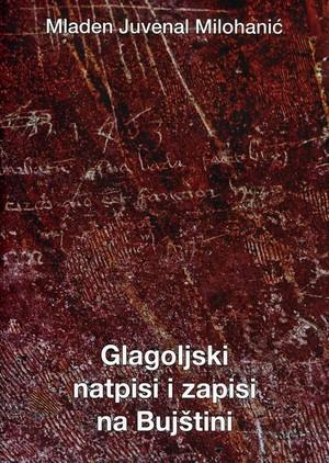 Glagoljski natpisi i zapisi na Bujštini