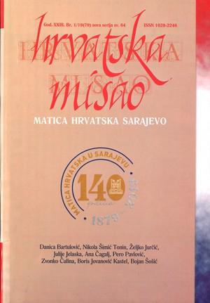 HRVATSKA MISAO