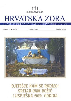 HRVATSKA ZORA br. 82
