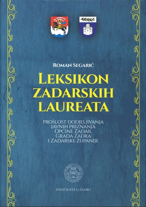 Leksikon zadarskih laureata