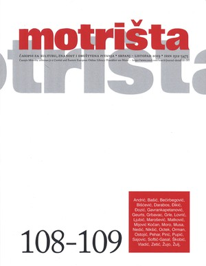 MOTRIŠTA 108-109 (srpanj - listopad 2019)