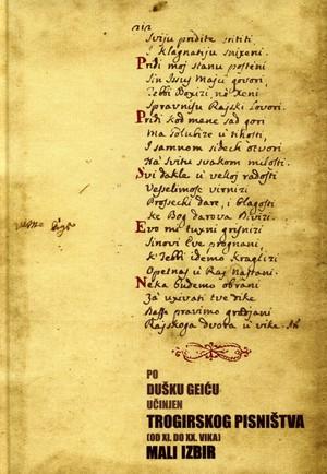 Po Dušku Geiću učinjen Trogirskoga pisništva (od XI. do XX. vika) mali izbir