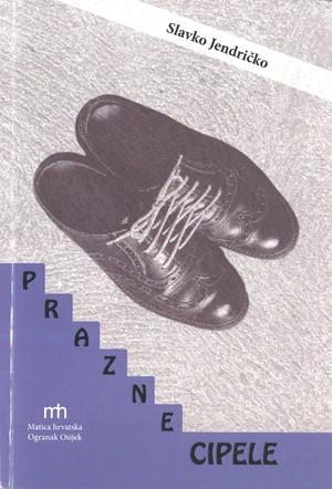 Prazne cipele